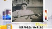 中国最早韩星—中国老艺术家秦怡的爱人金焰