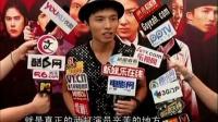 """黄奕大赞黄秋生演技捧 刘俊纬""""偷""""子弹练开枪 110814"""