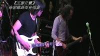 知名吉他手-余晓维原创吉他曲《五彩云霞》