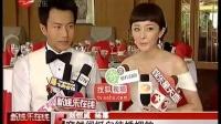 """杨幂披婚纱忐忑""""完婚"""" """"母亲""""刘雪华依旧避媒体"""