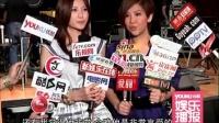 许廷铿处男音乐会广受好评 110817