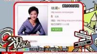"""杨澜发表声明称与""""中非希望工程""""无任何关系"""