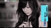MTV天籁村 K歌热力推荐