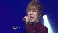好欺负吗 KM Super Concert现场版