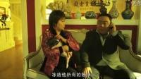 """《巴黎宝贝》剧透片花 邓超化身""""四有情人"""""""