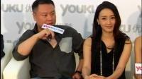 2011北京影视展访谈《穿动物园的女编辑》主创赵子琪殷桃等
