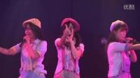 初恋泥棒 AKB48剧场现场版