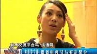 2011年北京电视周