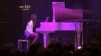Pathetique Sonata II(Adagio Cantabile) 金晶恩的巧克力现场版