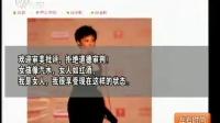 劲爆:袁莉透视装热度不减  设计师叶明子意外走红 [左右时尚]