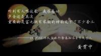 2011家驹六月天音乐会片头