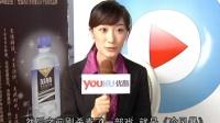 白茹首度饰演女主播 期待未来会有对手戏 110906