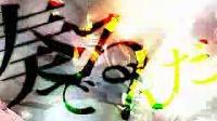 ヘイムダルの角笛