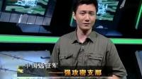 中国远征军之强攻密支那