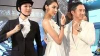 庾澄庆献出走秀初体验 解释赠杨丞琳VIP卡原因 110908