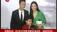 张雨绮合约:改为非公开审理 原被告主角未到 110909 娱乐星天地