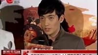 首部华语IMAX3D影片《大明宫传奇》将上映