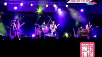 日本组合Scandal在港飙歌 用热情摇滚引歌迷HIGH到底 110913
