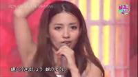 Min Min Min Happy Music现场版