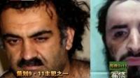 卡扎菲会步萨达姆与本·拉登的后尘吗