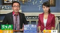 SMAP北京开唱high翻全场