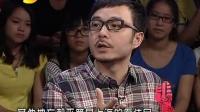 香港姓氏传奇