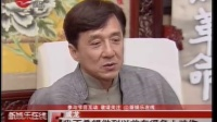 """《辛亥革命》即将上映 成龙李冰冰追忆""""苦难史"""""""