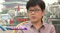 看北京写北京唱北京 系列专题片 王宛平 幸福北京