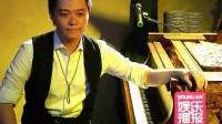 """钢琴""""魔指""""薛啸秋全新发片 110924"""