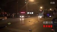 【拍客】直击北京太平街惨烈车祸现场 司机肇事逃逸