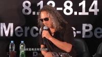 金属乐队上海连唱两天 感谢中国歌迷的热情支持 130815