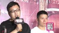 陈晓 朱梓骁激情四射跑宣传 于正为《小时代2》平反 130815