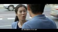 韩影谍战大片《K先生》预告片