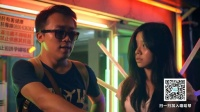 嘻哈四重奏第五季03:槟榔西施