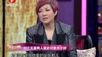 新晋荧幕情侣 陈晓 赵丽颖