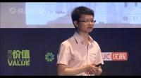 中国国家博物馆:微信的应用