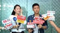 """《全城爱恋》上海热拍 任重笑称自己最""""百搭"""" 130821"""