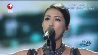 央吉玛《醒来吧》 中国梦之声 130825 标清版