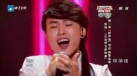 我的歌声里-中国蓝5动梦想特别节目全程回顾