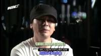 [YG视频] WIN E02 130830-中文字幕