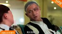 韩国艺人到台捞金   屡屡对粉丝动粗 130902