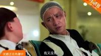 日女主播遭摸臀仍淡定主持 三野文太节目现场性骚扰130903