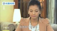 《贤妻》 26 广美跟踪搅局 动胎气早产婴孩