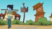 【雷人日记】武松的合租小时代 03