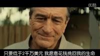《别惹我》中文預告 德尼羅回歸黑幫殘暴本色