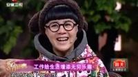 金龟子 刘纯燕25周年银婚 毛毛虫君请加油 130919