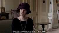 《唐顿庄园 第四季》02集预告(字幕版)