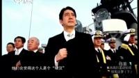 日本战后重建秘闻之修宪迷梦(下) 130924 档案