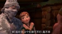 《冰雪奇緣》超清正式版預告