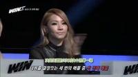 [YG视频] WIN E06 130927-中文字幕